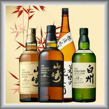 Japán italkülönlegességek